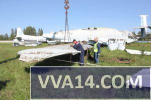 Перенос крыла ВВА-14